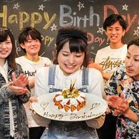 お誕生日と言えば6年4組♪サプライズは100点満点♪