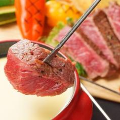 個室イタリアン nana 梅田店のおすすめ料理1