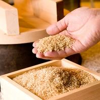 自慢のお米と職人技をお楽しみください。