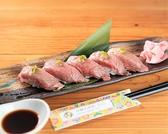 沖縄居酒家 すん。のおすすめ料理3