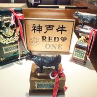 様々な賞を受賞・チャンピオン牛・希少部位など