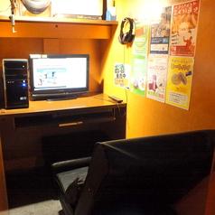 PCをよく使われる方はこちらがオススメ!ソファーベッドが居心地良くPC画面に集中できます。リクライニングにもなり、マットにもなります。インターネットゲームや動画など、たくさん遊んじゃってください♪