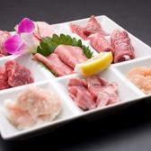 焼肉 家族亭 杉本町のおすすめ料理2