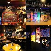 バームーンウォーク bar moon walk 新宿東口店 新宿のグルメ