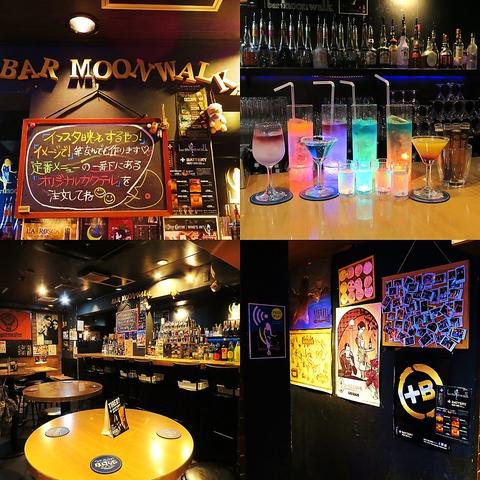 """""""バームーンウォーク bar moon walk 新宿東口店"""""""