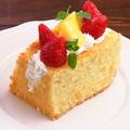 料理メニュー写真季節のフルーツシフォンケーキ