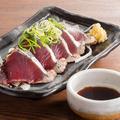 料理メニュー写真<鹿児島県枕崎産 鰹!>■藁焼きかつおのたたき