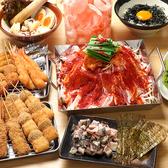 串カツ田中 大名店のおすすめ料理2