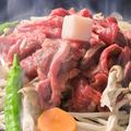 個室居酒屋 肉芭蕉 にくばしょうのおすすめ料理1