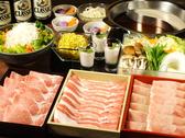 びじんやのおすすめ料理3