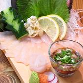国産牛と活魚 きすけのおすすめ料理2