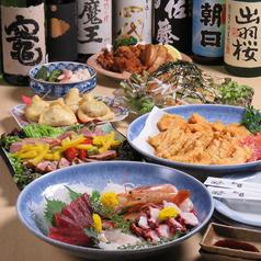 居酒屋ぽん太のおすすめ料理1