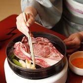 日本橋 日山のおすすめ料理2