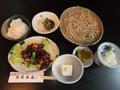 料理メニュー写真【団体様向けセットメニュー】甲府鳥もつセット