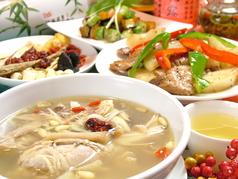 chinese cafe アンディン Anding 安定小館のおすすめ料理1