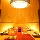 ◆和モダン個室◆新宿でも味わえる、和の温もりと洋の気品さ◎女子会・合コンに◎最大3時間飲み放題付プランは2980円~ご用意しております!居酒屋をお探しなら当店へ。