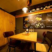 落ち着いた間接照明でお食事をお楽しみ頂けるテーブル個室!女子会、ディナー、各種飲み会に最適な個室♪