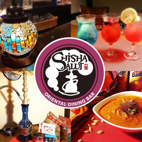 shisha salut(シーシャサルート)