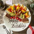 ★誕生日・記念日特典あり★豪華Anniversaryコースは主役の方のネーム&メッセージを添えたAnniversaryプレートを無料でプレゼント♪