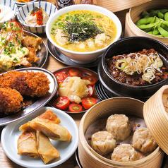 焼売のジョー 川崎店のおすすめ料理1