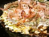 もんきち 高輪店のおすすめ料理3