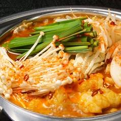 料理メニュー写真辛味噌もつ鍋
