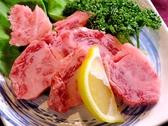 焼肉 桜島のおすすめ料理3