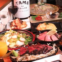 博多の鉄板 TAMAの写真