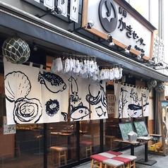 静岡 かきセンター 呉服町店の雰囲気1
