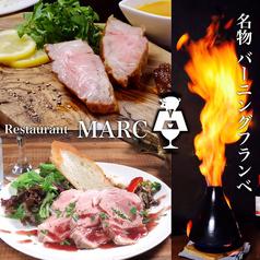 Restaurant MARC 三宮2号店のおすすめ料理1