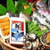 海鮮居酒屋 雑魚や 熊手通り店のおすすめポイント1