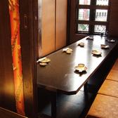 お部屋紹介4 8名~14名個室★五反田駅周辺で友達との飲み会などで居酒屋をお探しでしたら是非、居酒屋五反田個室物語竹取の音色五反田店をご利用ください★