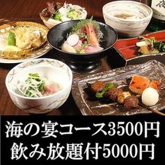 海華月 横浜本店のおすすめ料理1