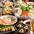 こだわりの産直食材が味わえる宴会コースは、2時間飲み放題付2980円(税抜)からご用意しております。経験豊富な料理長が腕を揮う創作和食は、見るも美しいお料理の数々で宴の席を華やかに彩ります。赤坂・赤坂見附でのご宴会なら当店にお任せください!心を込めておもてなし致します。
