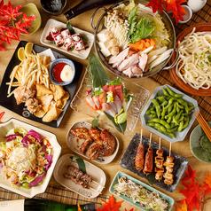 個室居酒屋 鳥道酒場 新宿東口店2号店のおすすめ料理1