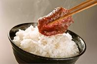 ◆白米に良く合う秘伝の焼肉ダレ◆