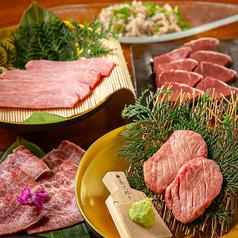 和牛lab. つじ本のおすすめ料理1