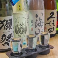 当店の地酒13種類飲み放題2h2000円
