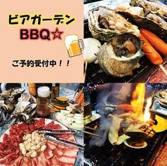 大衆料理 ひょうたんのおすすめ料理1