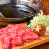 国産牛と活魚 きすけのおすすめ料理3