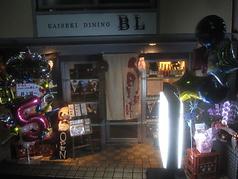 KAISEKI DINING B.L.の雰囲気1