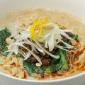 料理メニュー写真色々ナッツの坦々麺