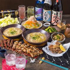 串焼・もつ鍋 博多でべそ 仙台南町通店の特集写真