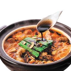料理メニュー写真黒から鍋(赤0番~赤10番)※2人前より承ります