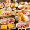 串竹のおすすめポイント1