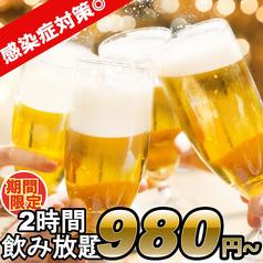 ミートギャング Meat Gang 千葉駅前店のコース写真