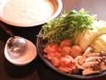 鶏の旨味が感じられる濃厚スープ♪寒い季節にぴったりの水炊き鍋を是非ご賞味下さい!旨辛・トマト・水炊きの三種類ご用意しております★