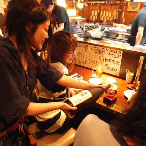 町田っ子居酒屋 とととりとん 店舗イメージ3
