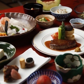 日本橋 日山のおすすめ料理3