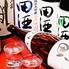 屯 TAMUROのロゴ